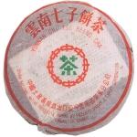 1992-92青饼-生