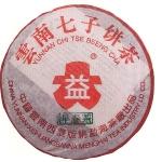 2003-云南七子饼茶(早春茶)-301生