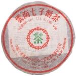 1992-92青饼-生-2