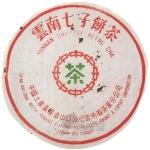 1992-92无飞青饼-生