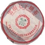 1993-93青饼(大七版)-生