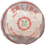 1993-93青饼(小七版)-生