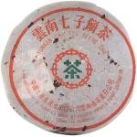 1993-93熟饼(小票版)-熟