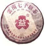 2003-紫大益FT7542-301生