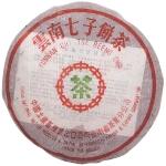 1993-93熟饼(小七版)-熟