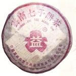 2003-紫大益FT8502-301生