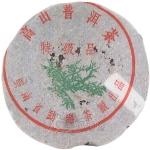 1993-高山普洱茶(特级品)-生