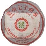 1994-94青饼(茶业)-生