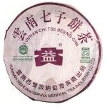 2003-紫大益绿色有机熟饼-302熟