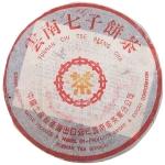 1996-96橙印(橙中绿)-生