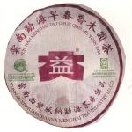 2003-紫大益早春乔木绿色生态熟饼-301熟