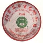 2004-班章生态(珍藏)-401生
