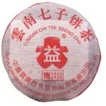 2004-博字大益7542青饼-440生