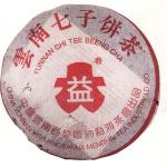 2004-海字大益7542青饼-436生