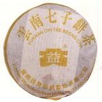 黄大益熟饼 401