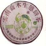 2004-孔雀之乡乔木生态青饼-402生