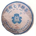 2004-蓝大益8582青饼-912生