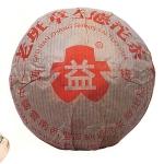 2004-勐海老班章生态沱茶-401生