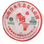 2004-乔木生态女儿贡饼-401熟