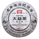 虎年生肖纪念茶