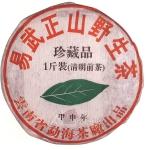 2004-易武正山(野生茶1斤装)-401生