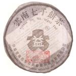 2004-银大益青饼-302生