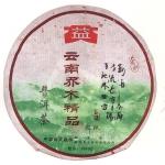 2004-云南乔木精品(普洱茶)-401熟
