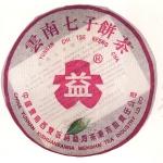 2004-紫大益7572熟饼(一片叶)-401熟