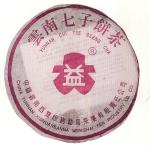 2004-紫大益金丝带青饼-401生