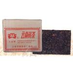 2004-大益云南砖茶-401熟