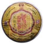 凤柱圆茶(101)