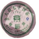 2005-金色韵象(200克陈韵青饼)-501生
