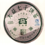 2005-金色韵象(400克陈韵青饼)-501生