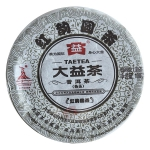 100g红韵圆茶 001