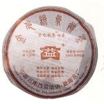 2005-金色韵象饼茶-501生