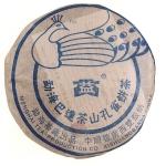 2005-勐海巴达山孔雀饼茶-501生