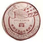 2005-勐海布朗山孔雀饼茶-501生