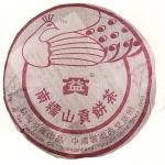 2005-勐海南糯山孔雀饼茶-501生