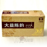 大益陈韵系列 5年陈袋泡茶熟茶