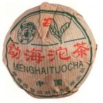 2005-勐海沱茶-501生