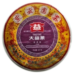 紫云圆茶 101