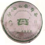 2005-勐海之春饼茶-501生