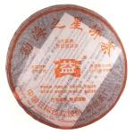 2005-勐海之星饼茶(珍品)-501熟