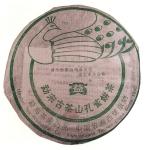 2005-勐宋古茶山孔雀饼茶-501生
