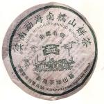 2005-南糯贡饼(极品)-501生