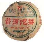 2005-普洱沱茶(V93)-503熟