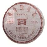 2005-乌金号圆茶-501生