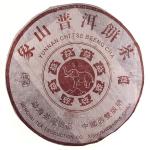 2005-象山普洱饼茶(极品)-501熟