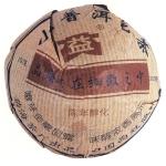2005-小金毫普洱沱茶-501熟