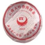 2005-云南大叶普洱饼茶(8592A)-501熟